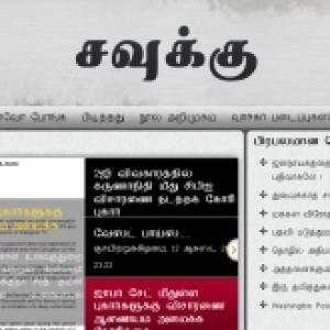 'Savukku' Shankar: Is he India's Julian Assange?