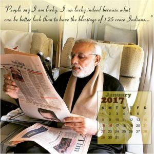 If NaMo had a calendar, would it look like this?