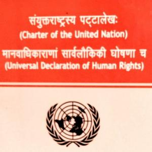 Now read United Nations charter in Sanskrit