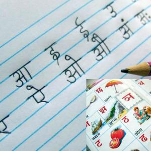 Govt makes U-turn, drops compulsory Hindi