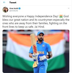Sports stars extend Independence Day greetings