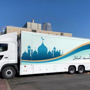 Mosque on wheels to help Muslims pray at 2020 Olympics