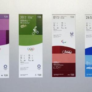 2020 Olympics ticket design inspired by Kimono fabric
