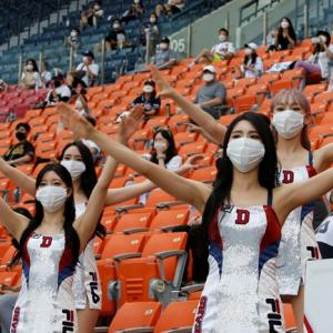 No beer or chicken but South Korean fans are back