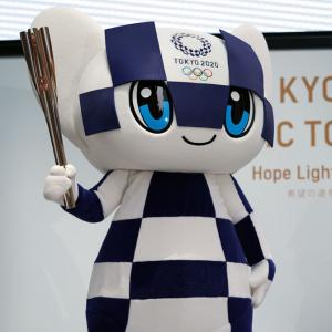 No spectators for Tokyo Games torch-lighting ceremony