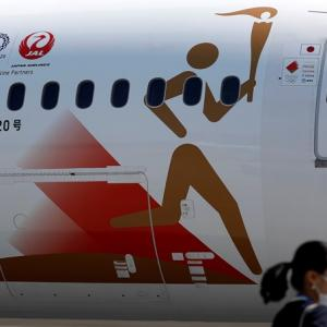 Plane leaves Japan to collect Olympic flame