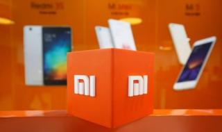 Xiaomi sees half its sales coming from offline stores