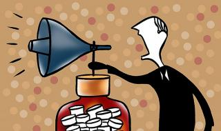 Why giving Gland Pharma IPO a miss was a bad idea