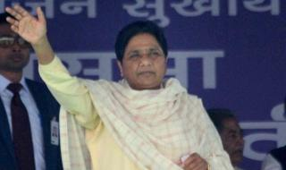I-T attaches plot belonging to Mayawati's brother