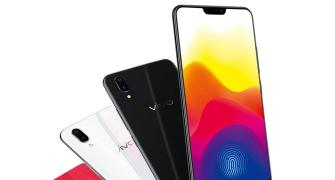 Vivo X21 UD has a fingerprint scanner that's invisible