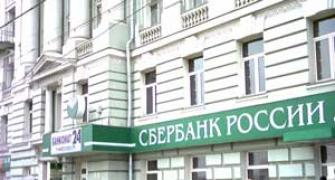 Russia's largest bank to open Indian branch