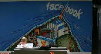 New Facebook feature will recognise, share users' music, TV shows