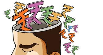 Govt stares at Rs 50,000 crore GST revenue shortfall in FY18