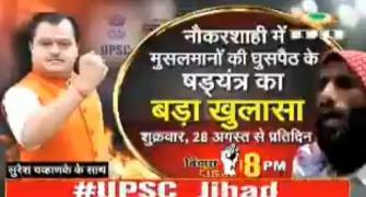 Govt allows show on 'infiltration of Muslims in UPSC'