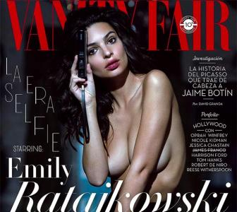 Emily Ratajkowski strips for mag cover