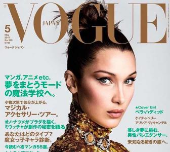 Glitter! Sparkle! Shine! Bella Hadid goes for gold on Vogue cover