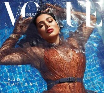 Pics: Beauty mogul Huda Kattan takes a dip in the pool