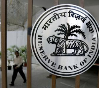 Why the RBI kept the rate unchanged