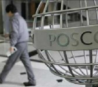 About 2,000 acres sufficient to start work for Posco plant: Govt