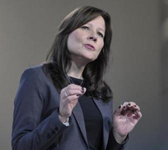 GM to get its first woman CEO, Mary Barra