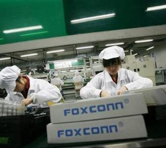 Foxconn plans e-commerce platform in India