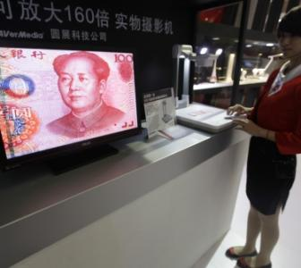 China further devalues currency, sparks fears of currency war