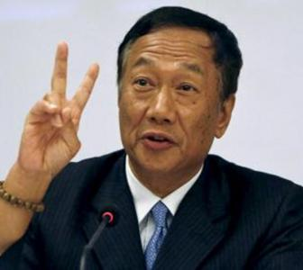 Foxconn boss started business with a loan from his mother-in-law!