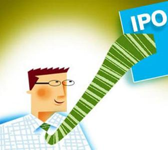 Will IPOs this year give huge returns?