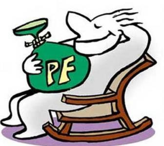 Despite the cut, EPF rate is still substantial