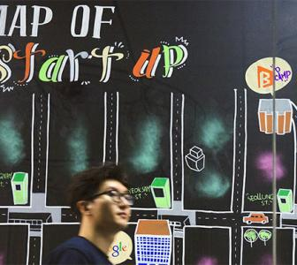 Start-up policy to get makeover