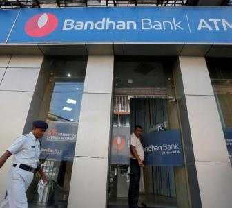Watch out for these five banking stocks!