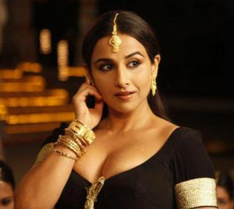 Vidya: If you look like a chessboard, what is the pleasure in it?