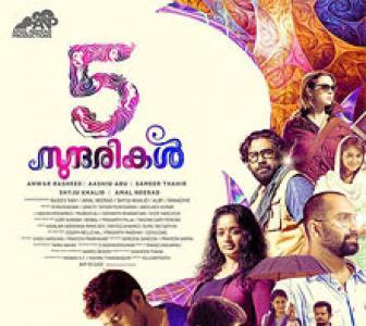 Review: 5 Sundarikal is an interesting anthology - Rediff.com movies