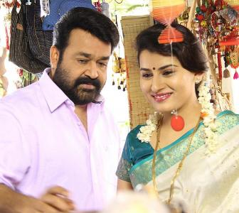 Mohanlal's Mythri to release soon in Malayalam