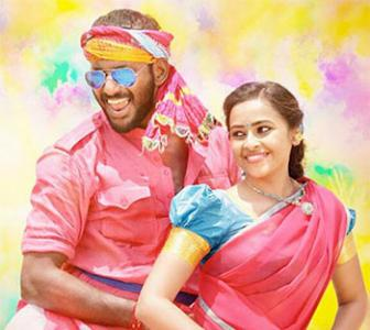 Review: Marudhu is excessively violent