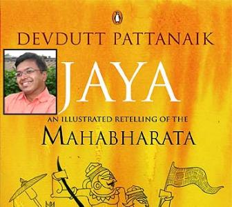 'Our knowledge of Mahabharata is extremely poor'