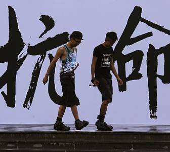 China rules out open elections in Hong Kong