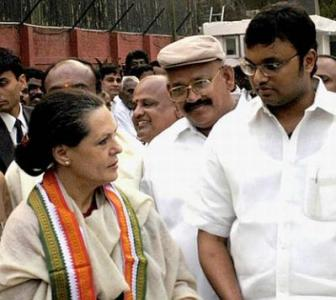 Chidambaram's son: 'Tired slogans won't take us anywhere'