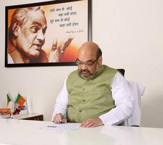 Amit Shah: 'There is no politics of Hindu-Mussalman'
