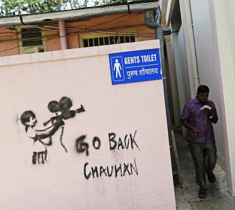 Is this the end of the road for FTII?