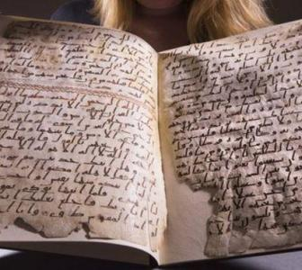 PHOTO: Is this the world's oldest Quran?