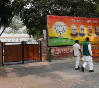Bihar BJP HQ hit by COVID-19, over 20 test positive