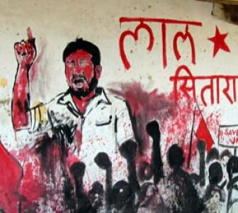 The Red Earth that made Kanhaiya Kumar