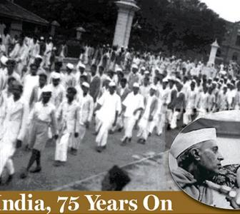 Quit India, 75 Years On