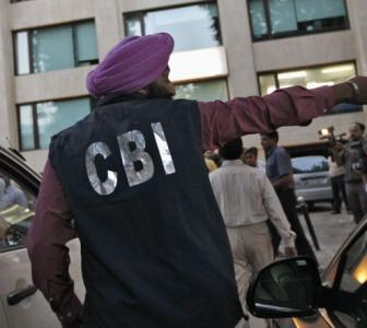 What does the nation get out of the CBI?