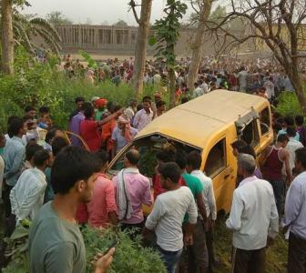 Kushinagar mishap: A mother loses all of her 3 kids