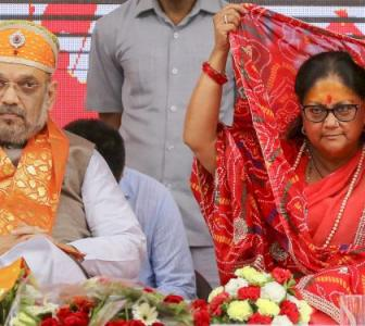 'What the party decides is the law for Vasundhara Raje'