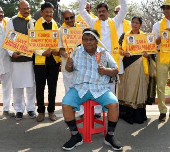 PHOTOS: This TDP MP's unique way of protesting