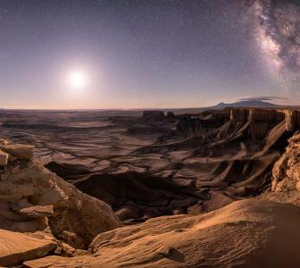 Astronomy Photographer of the Year: The winning images
