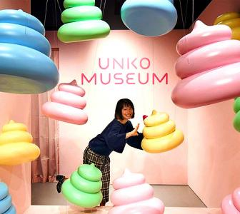 This Japanese museum is 'poop'ular!